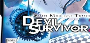 Devil Survivor 2: Break Record Nihayet 3DS'e Geliyor